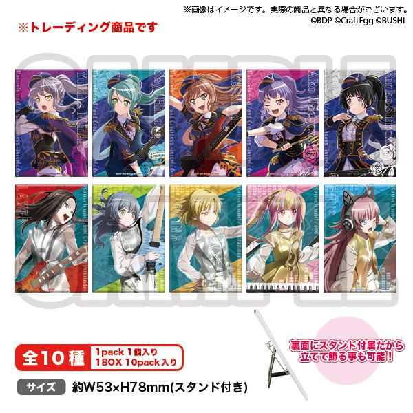 BanG Dream! [Rausch und/and Craziness -interlude-] – Trading Can Badge