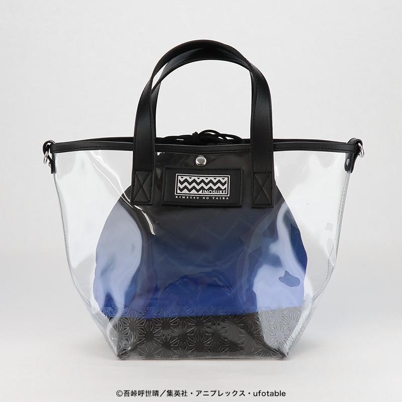 Demon Slayer: Kimetsu no Yaiba Clear Bag with Purse – Hashibira Inosuke